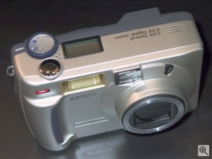 Argus' DC3810 digital camera. Copyright (c) 2003, Michael R. Tomkins. All rights reserved. Click for a bigger picture!