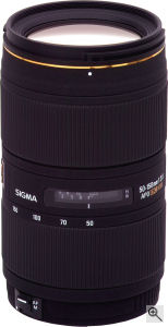 Sigma's APO 50-150mm F2.8 EX DC HSM lens. Courtesy of Sigma, with modifications by Michael R. Tomkins. Click for a bigger picture!