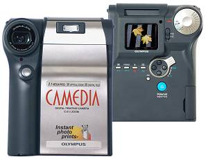 Olympus C-211 Zoom digital camera - click for a bigger picture!