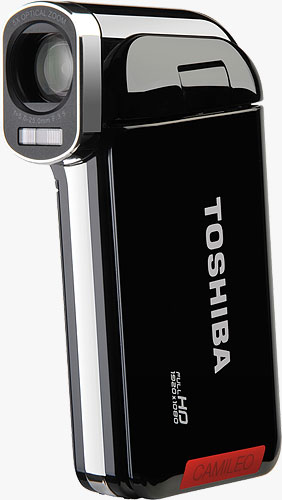 Toshiba's CAMILEO P100 camcorder. Photo provided by Toshiba Corp. Click for a bigger picture!