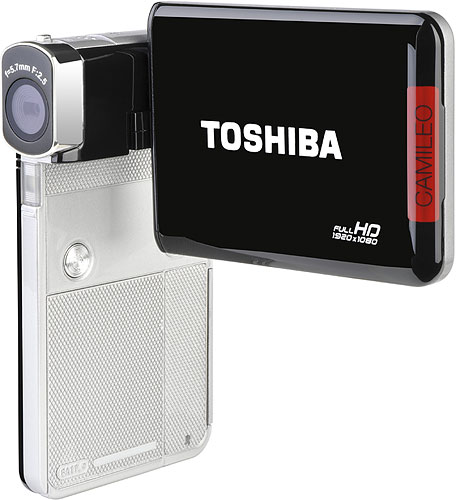 Toshiba's Camileo S30 camcorder. Photo provided by Toshiba America Information Systems Inc. Click for a bigger picture!
