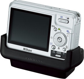 Nikon's Coolpix S2 digital camera. Courtesy of Nikon, with modifications by Michael R. Tomkins. Click for a bigger picture!