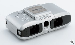 Pentax' DigiBino DB-100 binocular/digicam combo - front view. Courtesy of Pentax Corp., with modifications by Michael R. Tomkins. Click for a bigger picture!