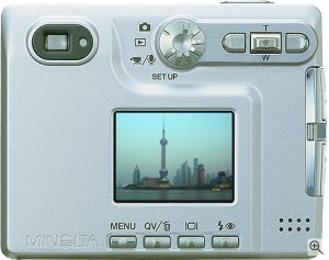 Minolta's DiMAGE Xt digital camera. Courtesy of Minolta, with modifications by Michael R. Tomkins. Click for a bigger picture!