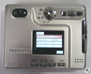 Minolta's DiMAGE Xt digital camera (prototype). Copyright (c) 2003, Michael R. Tomkins. All rights reserved.