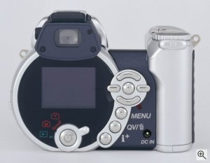 Konica Minolta's DiMAGE Z2 digital camera. Courtesy of Konica Minolta, with modifications by Michael R. Tomkins. Click for a bigger picture!