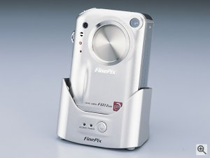 FujiFilm's FinePix F601 Zoom digital camera. Courtesy of FujiFilm, with modifications by Michael R. Tomkins. Click for a bigger picture!
