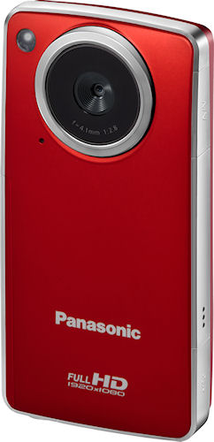 Front view of Panasonic's HM-TA1 video camera. Photo provided by Panasonic Consumer Electronics Co. Click for a bigger picture!