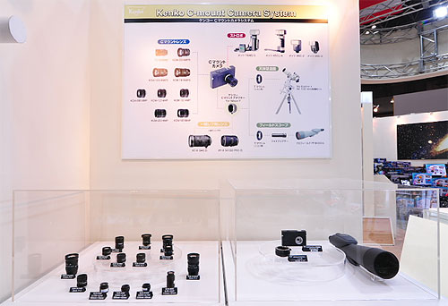 Kenko's SLD camera mockup on display at the Tokyo International Gift Show. Photo provided by Kenko Co. Ltd. Click for a bigger picture!