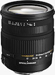 Sigma's 17-70mm F2.8-4 DC MACRO OS HSM lens. Photo provided by Sigma Corp.