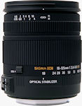Sigma's  	 18-125mm F3.8-5.6 DC OS HSM lens. Courtesy of Sigma, with modifications by Michael R. Tomkins.