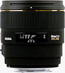 Sigma's 85mm F1.4 EX DG HSM lens. Photo provided by Sigma Corp.