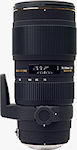 Sigma's APO 70-200mm F2.8 II EX DG MACRO HSM lens for Four Thirds. Courtesy of Sigma, with modifications by Michael R. Tomkins.