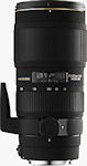 Sigma's APO 70-200mm F2.8 II EX DG MACRO HSM lens for Pentax and Sony. Courtesy of Sigma, with modifications by Michael R. Tomkins.