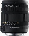 Sigma's 18-50mm F2.8-4.5 DC OS HSM lens. Photo provided by Sigma Corp.