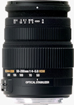 Sigma's 50-200mm F4-5.6 DC OS HSM lens. Photo provided by Sigma Corp.
