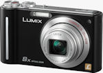Panasonic's Lumix DMC-ZR1 digital camera. Photo provided by Panasonic Consumer Electronics Co.
