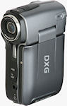 DXG's DXG-565V flash-based camcorder. Courtesy of DXG, with modifications by Michael R. Tomkins.