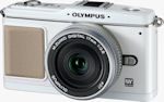 Olympus' E-P1 digital camera. Photo provided by Olympus Imaging America Inc.