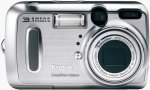 Kodak's EasyShare DX6340 digital camera. Courtesy of Eastman Kodak Co., with modifications by Michael R. Tomkins.