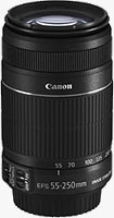 Canon's EF-S 55-250mm f/4-5.6 IS II lens. Photo provided by Canon UK Ltd.