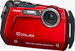Casio's EXILIM G EX-G1 digital camera. Photo provided by Casio America Inc.