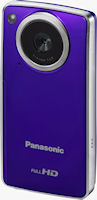 Front view of Panasonic's HM-TA1 video camera. Photo provided by Panasonic Consumer Electronics Co.
