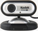 The three megapixel high-definition Kodak P310 HD. Photo provided by Sakar International Inc.