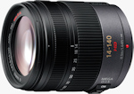 Panasonic's LUMIX G VARIO HD 14-140mm / F4.0-5.8 ASPH. / MEGA O.I.S. lens. Photo provided by Panasonic Corp.