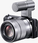 Sony's NEX-5 single-lens direct view camera with external stereo microphone accessory attached. Photo provided by Sony Electronics Inc.