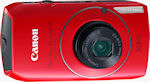 Canon's PowerShot SD4000 IS digital camera. Photo provided by Canon USA Inc.