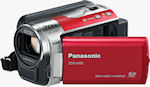 Panasonic's SDR-H85 digital camcorder. Photo provided by Panasonic Consumer Electronics Co.