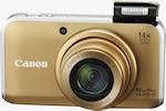 Canon's PowerShot SX210IS digital camera. Photo provided by Canon.