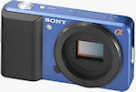 Sony's new ultra-compact interchangeable lens digital camera concept model. Photo provided by Sony Electronics Inc. Click for a bigger picture!