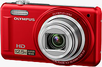 Olympus' VR-320 digital camera. Photo provided by Olympus Imaging America Inc.