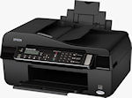 Epson's Workforce 520 All-in-One. Photo provided by Epson America Inc.