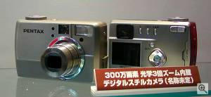 Pentax's unnamed ultra-compact digicam prototype, front and rear views.  Copyright (c) 2001, Yamada Kumio / digitalcamera.gr.jp.  Used by permission. Click for a bigger picture!