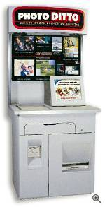 Pixel Magic's Photo Ditto kiosk, front view.  Courtesy of Pixel Magic Imaging Inc. - click for a bigger picture!