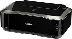 The PIXMA iP4820 inkjet printer. Photo provided by Canon USA Inc. Click for a bigger picture!