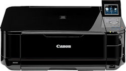 The PIXMA MG5120 Photo All-in-One printer. Photo provided by Canon USA Inc. Click for a bigger picture!