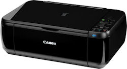 The PIXMA MP495 Wireless Photo All-in-One printer. Photo provided by Canon USA Inc. Click for a bigger picture!