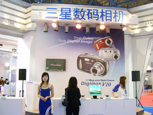 Samsung's booth at the 2005 Shanghai Imaging Expo. Courtesy of Samsung, with modifications by Michael R. Tomkins. Click for a bigger picture!