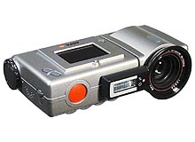 AGFA EPHOTO 307 DIGITAL CAMERA DRIVER (2019)