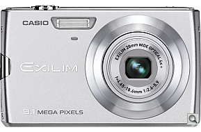 image of Casio EXILIM Zoom EX-Z250