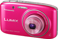 The Panasonic Lumix DMC-S2 digital camera. Photo provided by Panasonic Corp.