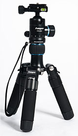 The Rollei Fotopro CT-5A tripod, shown with the short legs attached. Photo provided by RCP - Technik GmbH & Co KG. Click for a bigger picture!