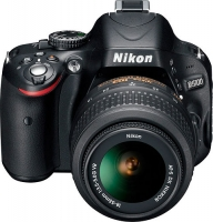 Nikon's D5100 digital SLR. Photo provided by Nikon Corp. Click to read our Nikon D5100 review.
