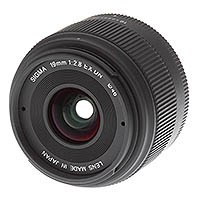 Sigma 19mm f/2.8 DN lens. Copyright © 2012, The Imaging Resource. All rights reserved.
