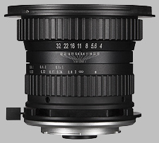 image of the Laowa 15mm f/4 1:1 Macro lens