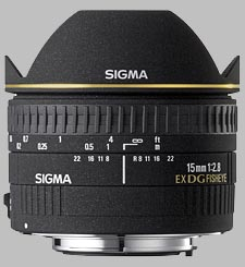 image of the Sigma 15mm f/2.8 EX DG Diagonal Fisheye lens